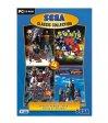 SEGA Classic Collection (PC) Gaming